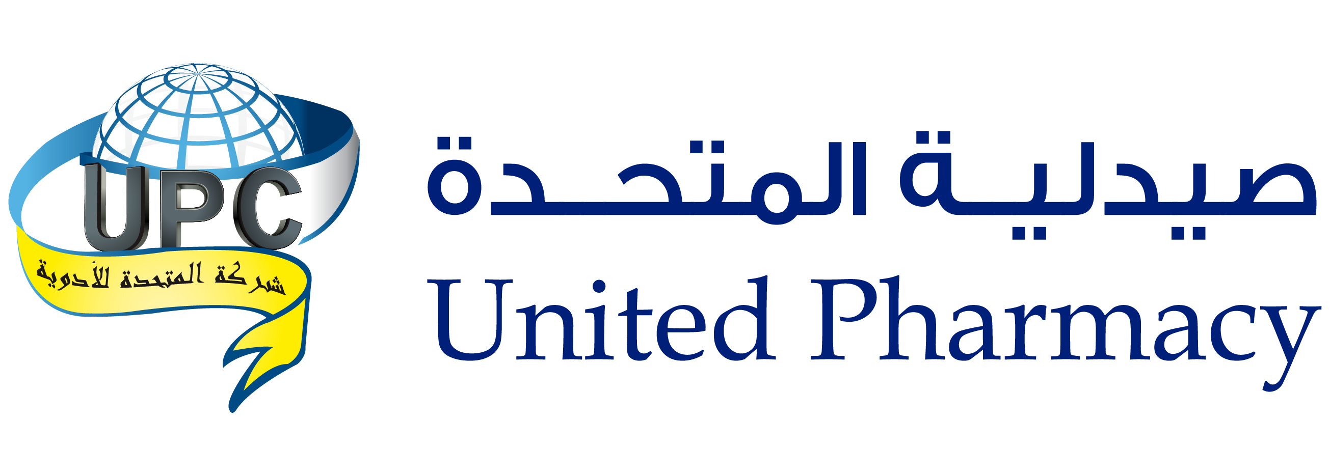 United Pharmacy